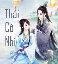 Thái Cô Nhi (Man Cô nhi)